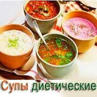 Supiy