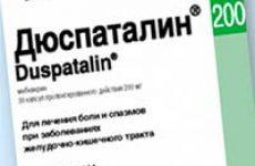 Дюспаталин<br> Аналоги дюспаталина<br>Показания к применению