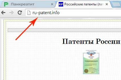 Patent-Possii