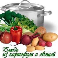 iz-kartofelya-i-ovoshhej
