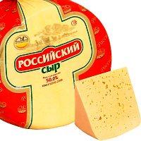 Sir-rossijski
