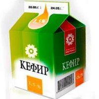 kefir1