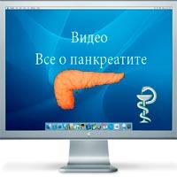 video - pancr.ru