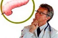 Что значит беречь поджелудочную железу?