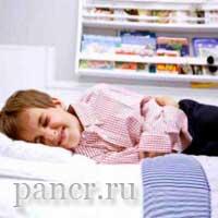 Sivptomi-reaktivnyj-pankreatit