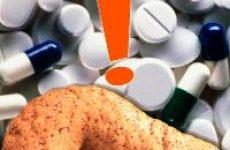 Лекарственный панкреатит