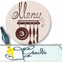 3-menu