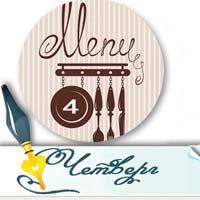 4-menu