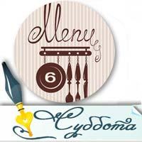 6-menu
