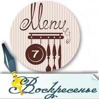 7-menu
