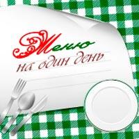 http://pancr.ru/dieticheskoe-pitanie/dieta-pri-pankreatite-primernoe-menyu